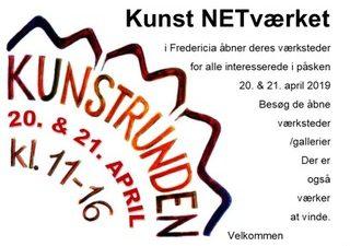 Ny Netværk A