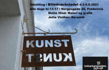 Reklame, Mette Hind, Billedværkstedet d. 3 til 5.9.2021